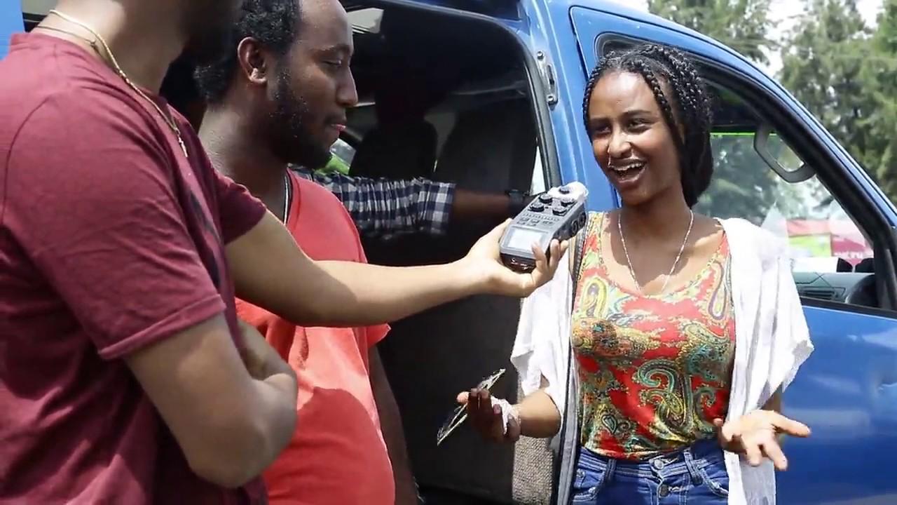 Ethiopian Qin Leboch Tv show Ep 09 Part 2