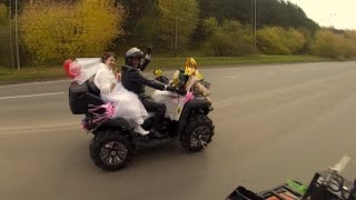 Квадросвадьба. Wedding ATV Siberia.