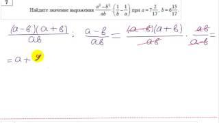МАТЕМАТИКА   Подготовка к ГИА ОГЭ   2016   Урок № 2   Шеховцов В А