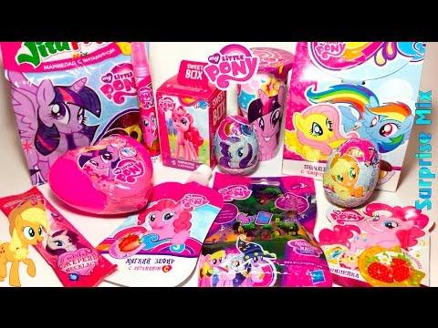Май Литл Пони MLP My Little Pony toys Candies SURPRISES СЮРПРИЗЫ Сладости Игрушки Мой Маленький Пони