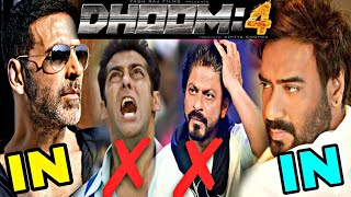 Dhoom 4, Ajay Devgn & Akshay Kumar In Dhoom 4, Khan हुए Dhoom 4 से Out, Salman Khan & SRK Out, Vote