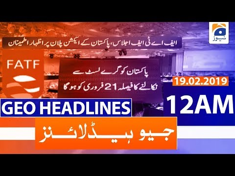 Geo Headlines 12 AM   19th February 2020