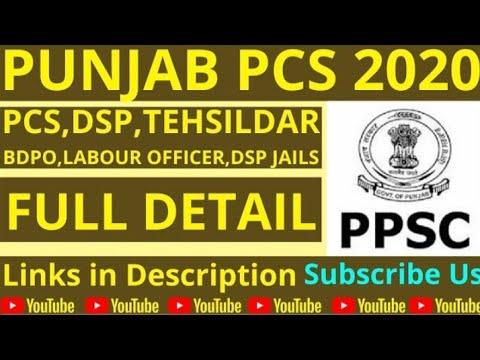 Free Job Alert 2020 Army Punjab
