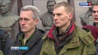 """""""День призывника"""" на Партизанской поляне в Брянске"""