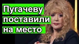 Пугачевой посоветовали держать язык за зубами.  Последние новости СЕГОДНЯ
