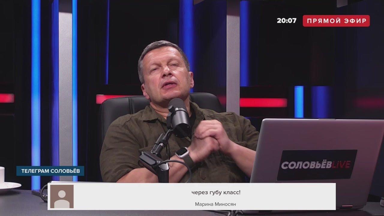 Митинг в поддержку Фургала,подробности дела,реакция ЛИБЕРАЛОВ и мнение Соловьева
