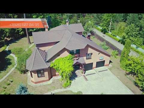 Купи дом 350 кв.м на 27 сот в дер. Хлюпино Рублевского направленияиз YouTube · Длительность: 1 мин45 с