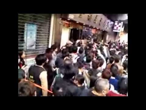 Hong Kong Protest - Indigenous actions against Chinese smugglers Part - 3
