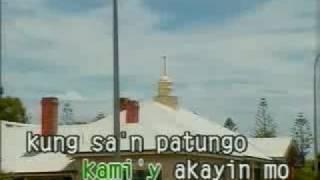 Ang Aking Dasal