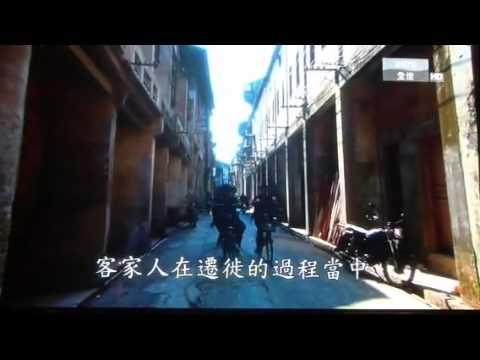The Great China Discovery. - Guangdong Hakka People 广东梅州客家人