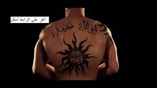 أولاد مفيدة الحلقة 15 والأخيرة awled moufida episode 15 part 2 hd