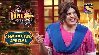 Sapna Exposes Inspector Shamsher   The Kapil Sharma Show Season 2   Character Special