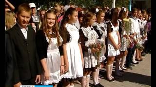 ГТРК Белгород В Белгороде в День знаний открыли новую школу