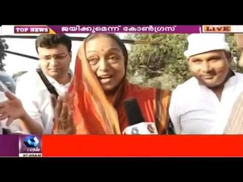 Mahagathbandhan Will Sweep Bihar Elections: Former Lok Sabha Speaker Meira Kumar