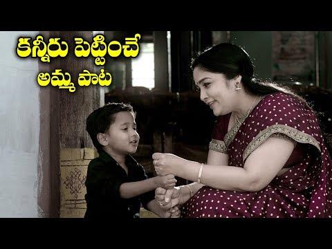 bangari-balaraju-movie-video-songs-|-andhamaina-premaraa-|-raaghav,-karonya-kathrin