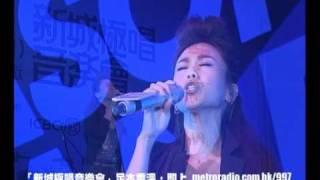 【新城極唱音樂會】無底洞 - 蔡健雅