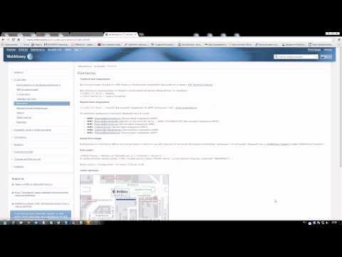 Как разблокировать Webmoney? блокировка WMID