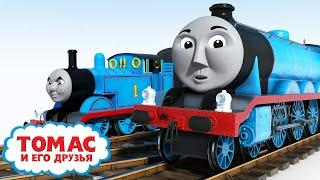 Томас на полной скорости день рождения Томаса Ещё больше эпизодов Детские мультики