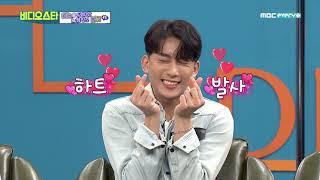 B1A4 비원에이포 공찬 GongChan