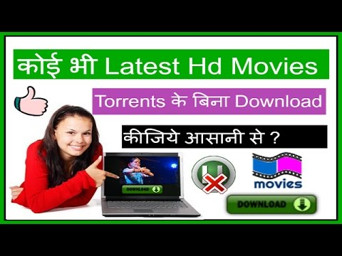 How to Download Latest Hd Movies Without...