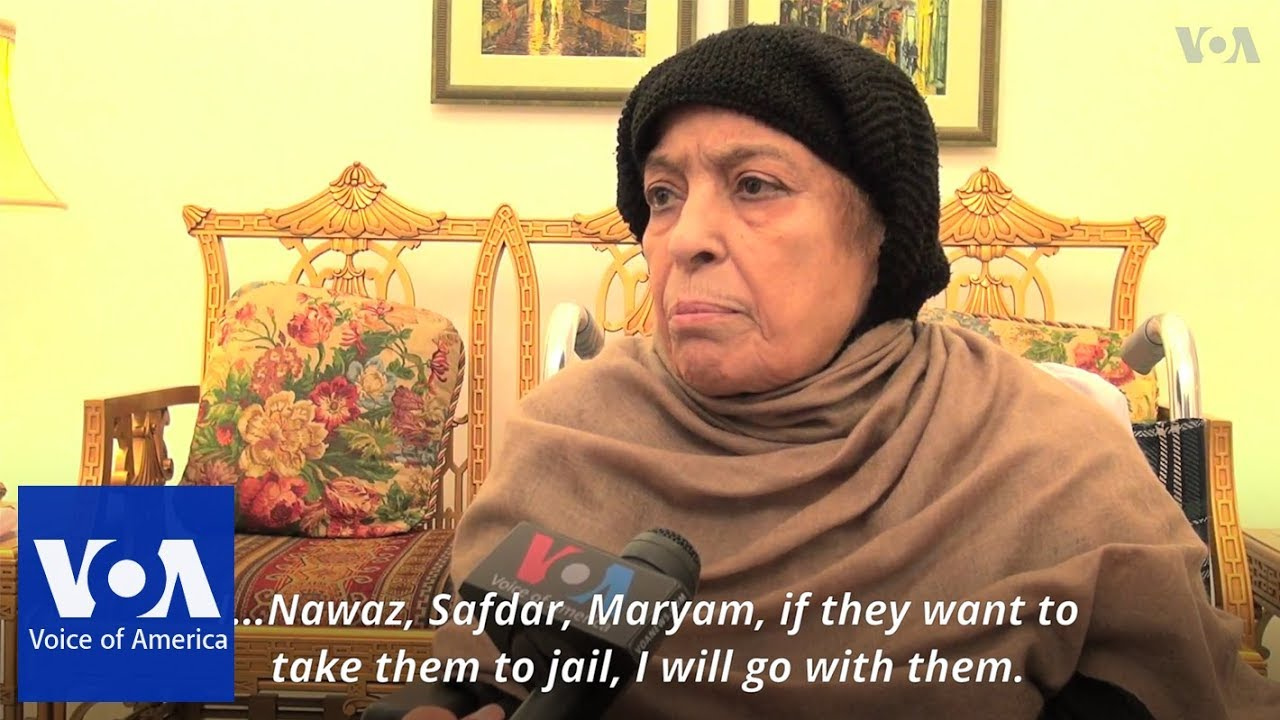 Nawaz Sharif's Mother Says She'll Go to Jail with Son & Granddaughter