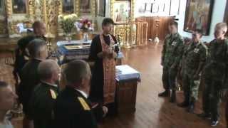 Посвящение в казаки в  Зуе