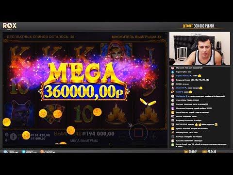 LUDOJOP в ROX казино PRAGMAT C PLAY