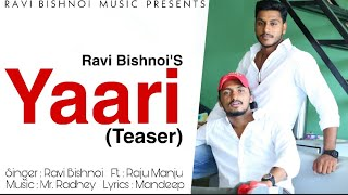 Yaari (Teaser) Ravi Bishnoi Ft. Raju Manju || Releasing Soon || New Hariyanvi Song #short #shorts