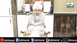 Nikah se Pehle ki Niyaten by Maulana Shakir Noorie