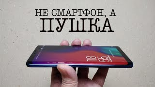 Elephone U Pro. Snapdragon 660. NFC. 128Гб. Это не китайфон, ЭТО - ПУШКА!