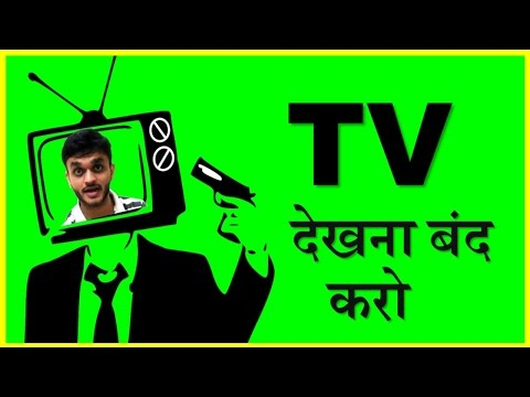 Why I Hate TV - Hindi Video