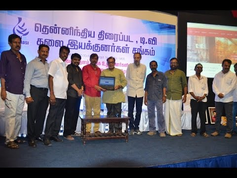 Association of Cine and TV Art Directors of Southern India Web Site Launch