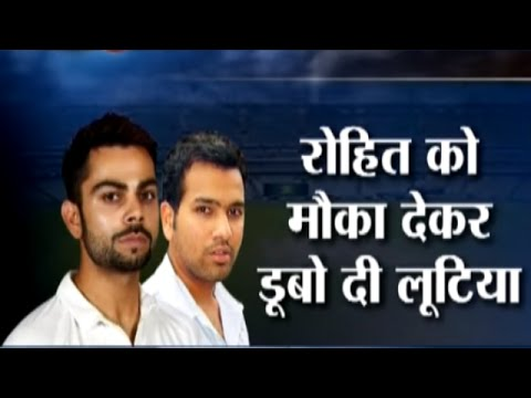 Cricket Ki Baat: Virat Kohli squeeze himself for Rohit Sharma