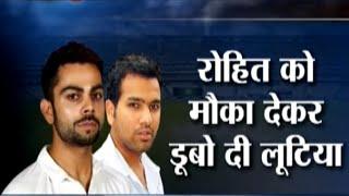 Cricket Ki Baat: Virat Kohli Demoted Himself for Rohit Sharma: Ind vs WI, 3rd Test