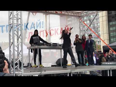 IC3PEAK Смерти больше нет - митинг на Сахарова 10.08.2019