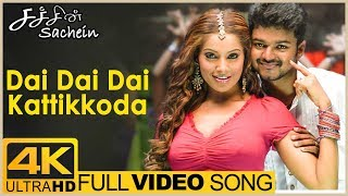 Dai Dai Dai Kattikkoda Video Song 4K | Sachien Tamil Movie | Vijay | Bipasha Basu | Genelia | DSP