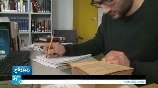ألمانيا: صدور نسخة جديدة من كتاب