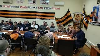 Смотреть видео #Федоров Е.А. в ЦШ #НОД Москва 03.03.2018 онлайн