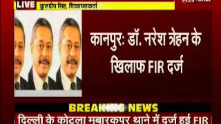 After 14 years of patient's death, Dr Naresh Trehan booked for negligence