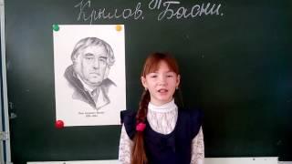 """Ослина Екатерина 5 класс читаем И.А.Крылова """"Свинья под дубом"""""""
