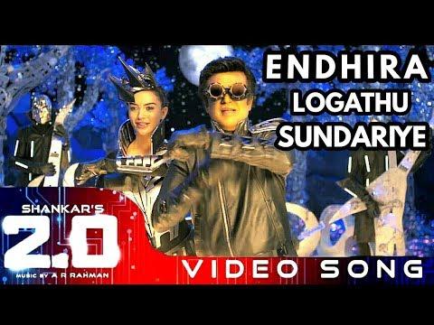 Endhira Logathu Sundariye (Video Song) - 2.0 [Tamil] BreakDown   Rajinikanth   Shankar   A.R. Rahman