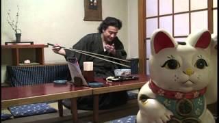 作品名:「武士道(SAMURAI SPIRIT)」 大山英雄監督作品 -- ノンバーバ...