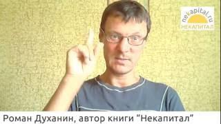 """Стоп ГОК!"" - о борьбе челябинцев с Томинским ГОК-ом"