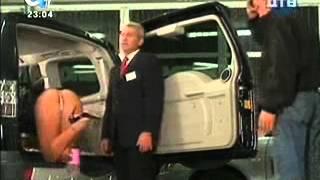 Skjult kamera - Bilhandler-1