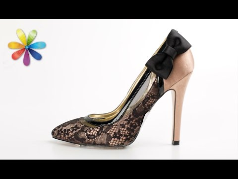 968f66981 Кружевная обувь своими руками: преображение старых туфлей! – Все буде  добре. Выпуск 863 от 17.08.16 - YouTube