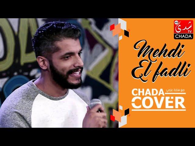CHADA COVER : Mehdi El Fadli