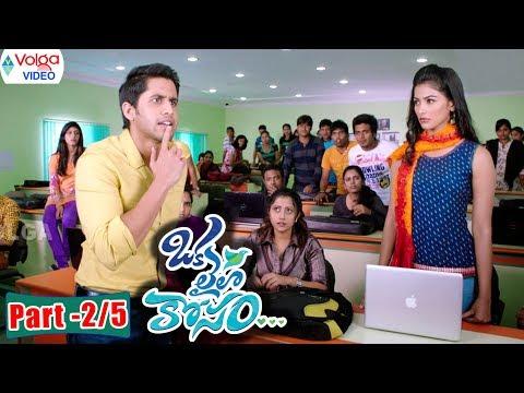Oka Laila Kosam Movie Parts 2/5 | Naga Chaitanya Akkineni, Pooja Hegde | Volga Videos