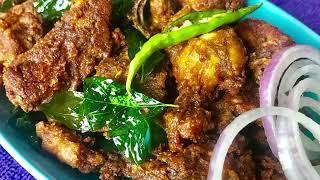 Chicken Dry Fry-ചിക്കൻ ഫ്രൈ-Hotel Style Simple Chicken Dryfry-Chicken Porichathu