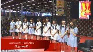 「Japan Expo 2014 in Paris」 2014.07.04 午後2時(現地時間) (2本目...
