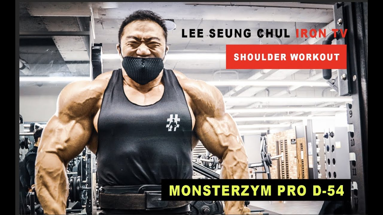 2020 MONSTERZYM PRO D-54 SHOULDER WORKOUT